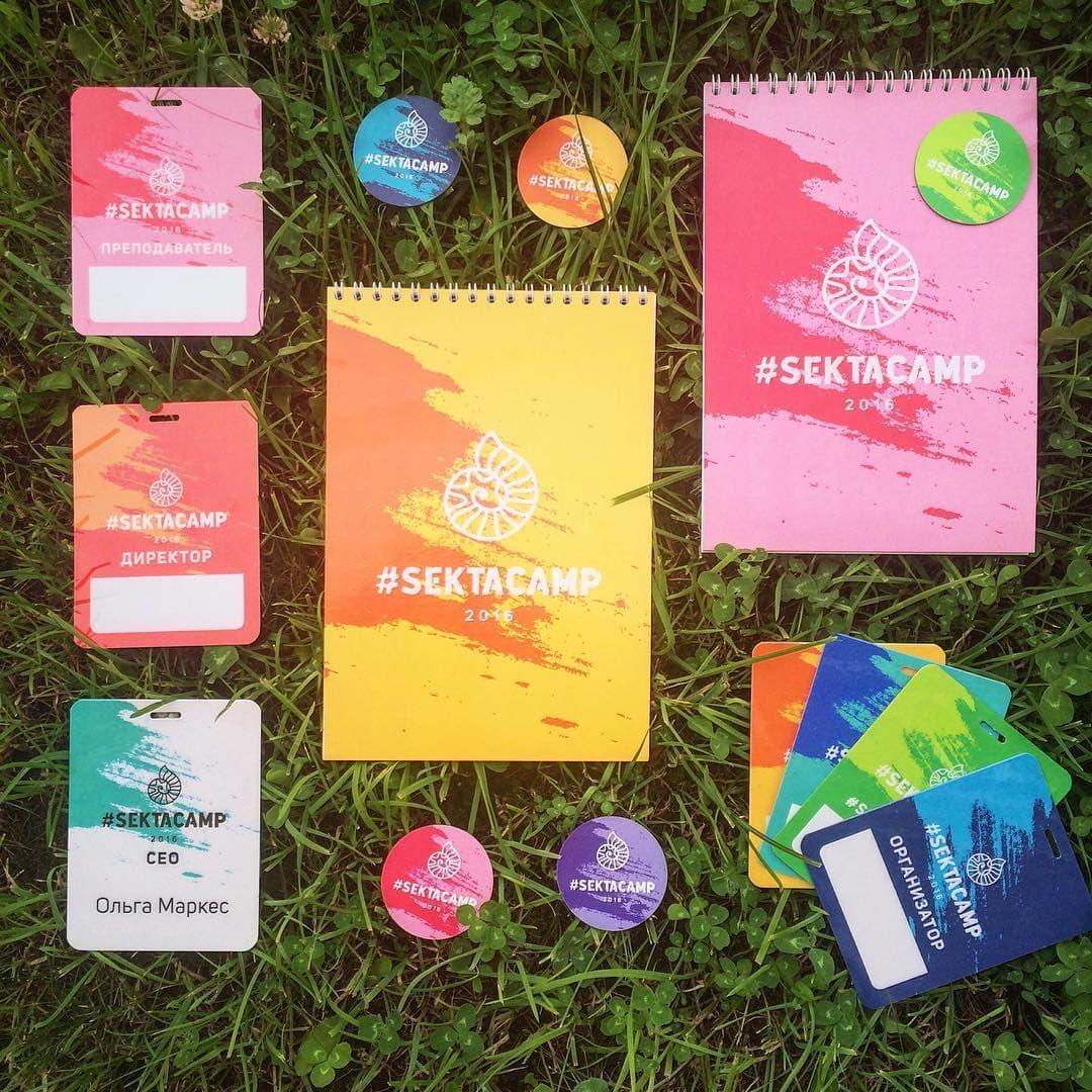 Блокноты и бейджи #sektacamp