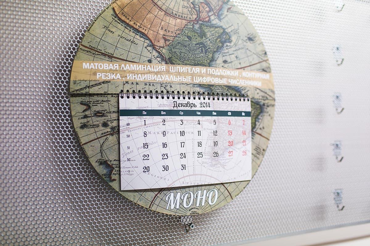 Нестандартный календарь МОНО
