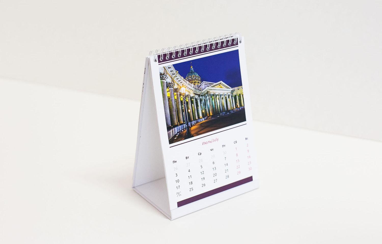 Календарь-домик Санкт-Петербург