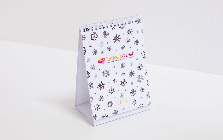 Календарь-домик билетного оператора