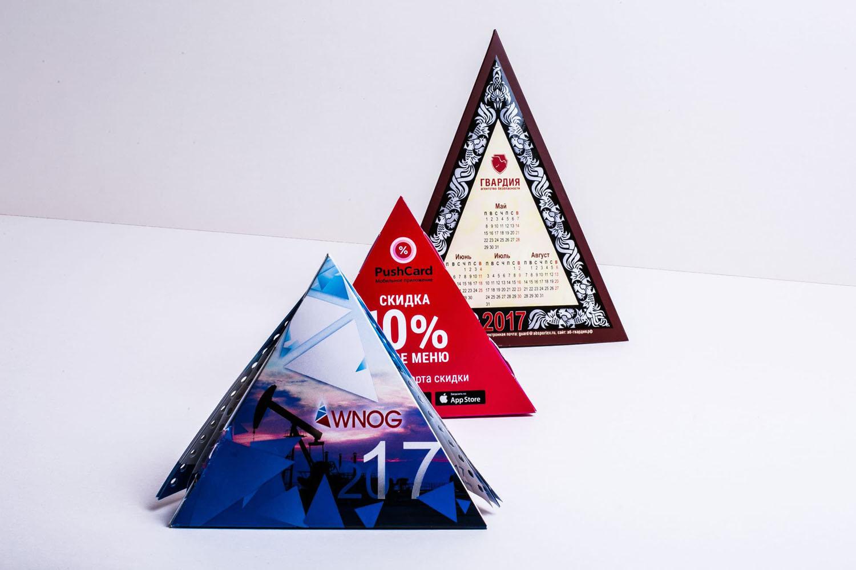 Календари-пирамидки