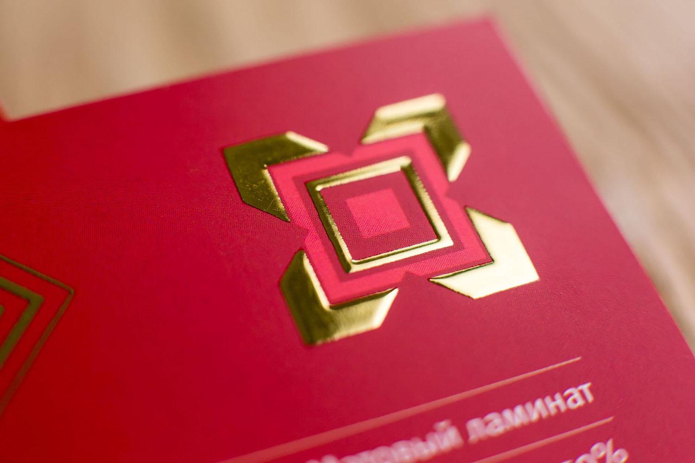 Золотая фольга на визитках