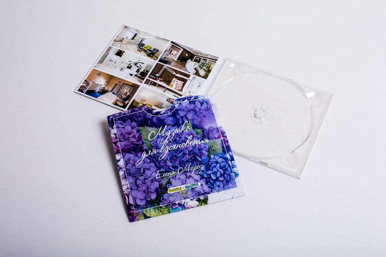 Диджипак и коробочка для cd