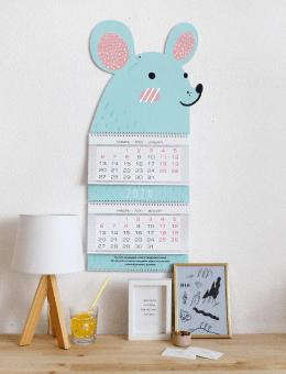 Календари трио 2020